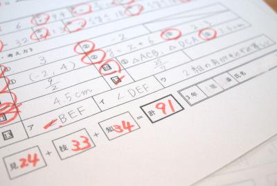 定期テスト期間中も受験勉強!