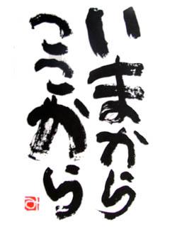 誉田進学塾グループ 鎌取駅南口校の特徴は!?千葉市の学習塾・予備校情報