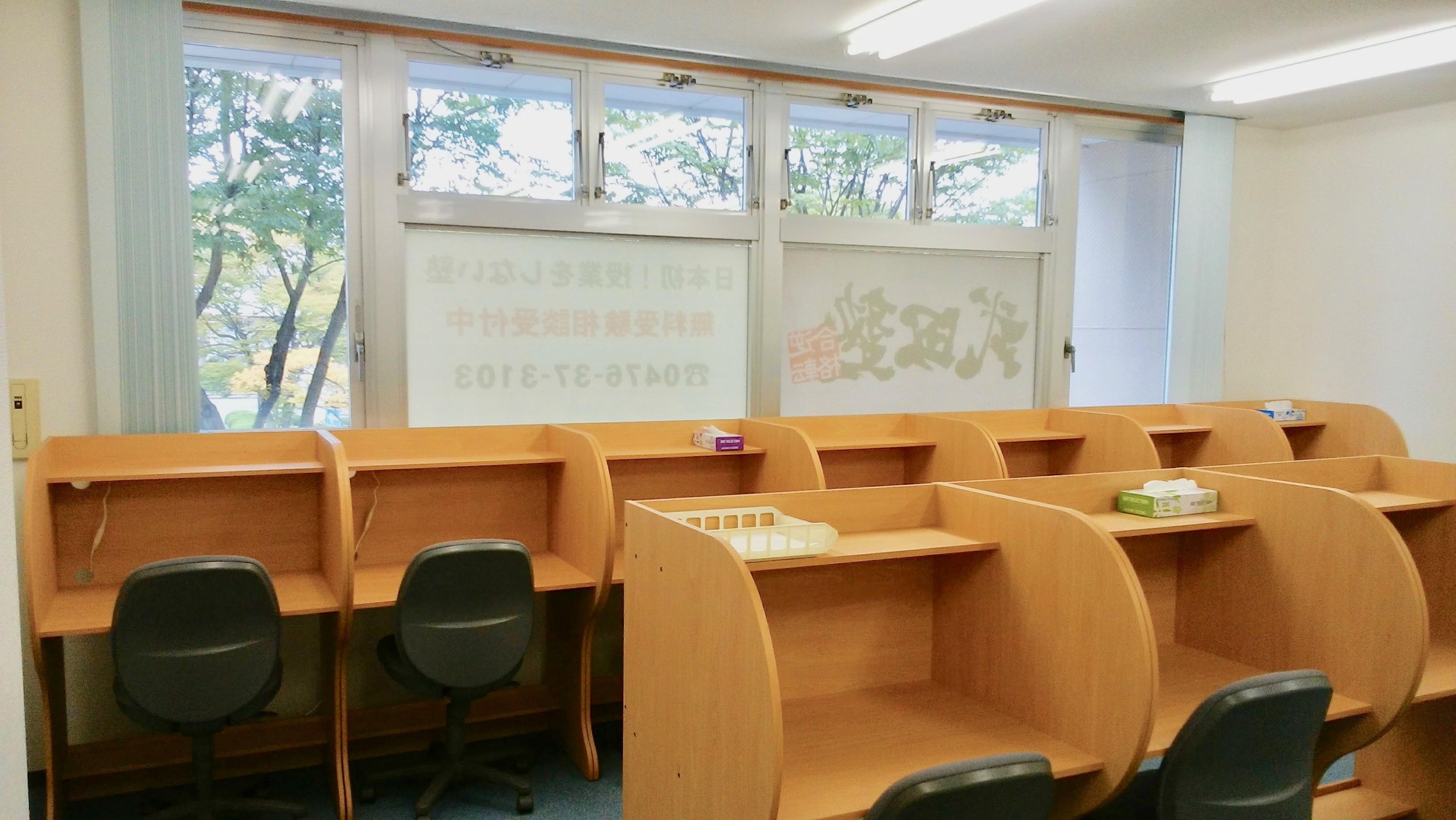 武田塾成田校