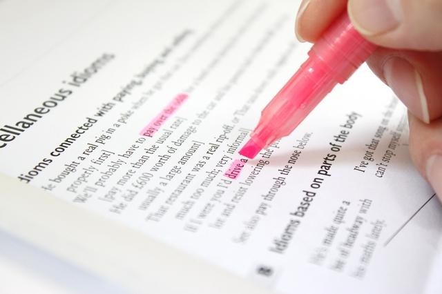 【勉強方法】英単語の覚え方を伝授します!