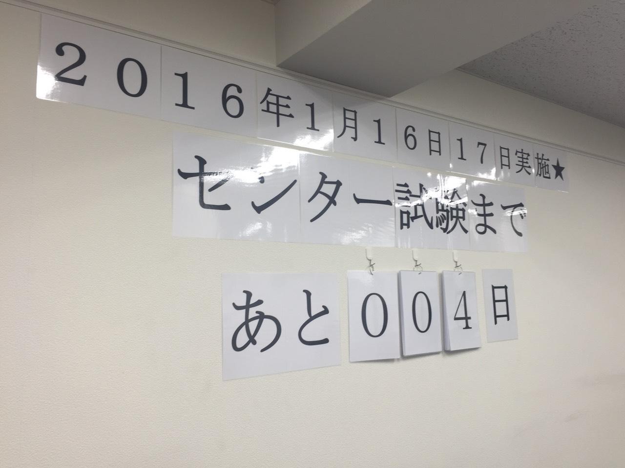 新年あけましておめでとうございます←これのどこがおかしいのかわかりますか!?