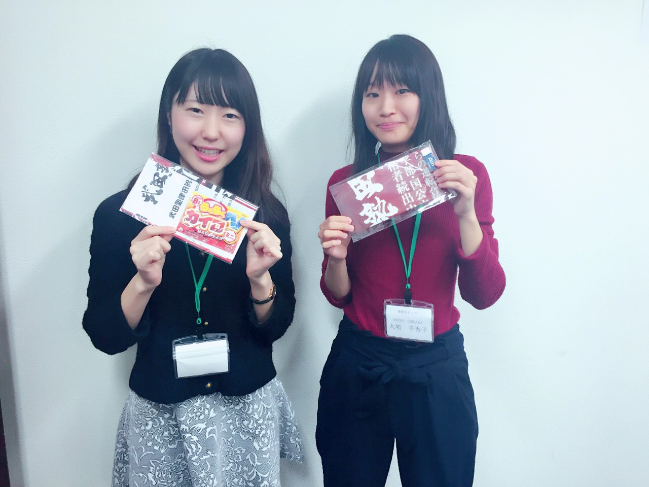 見逃さないで!武田塾スタッフが皆様の学校に登場します!
