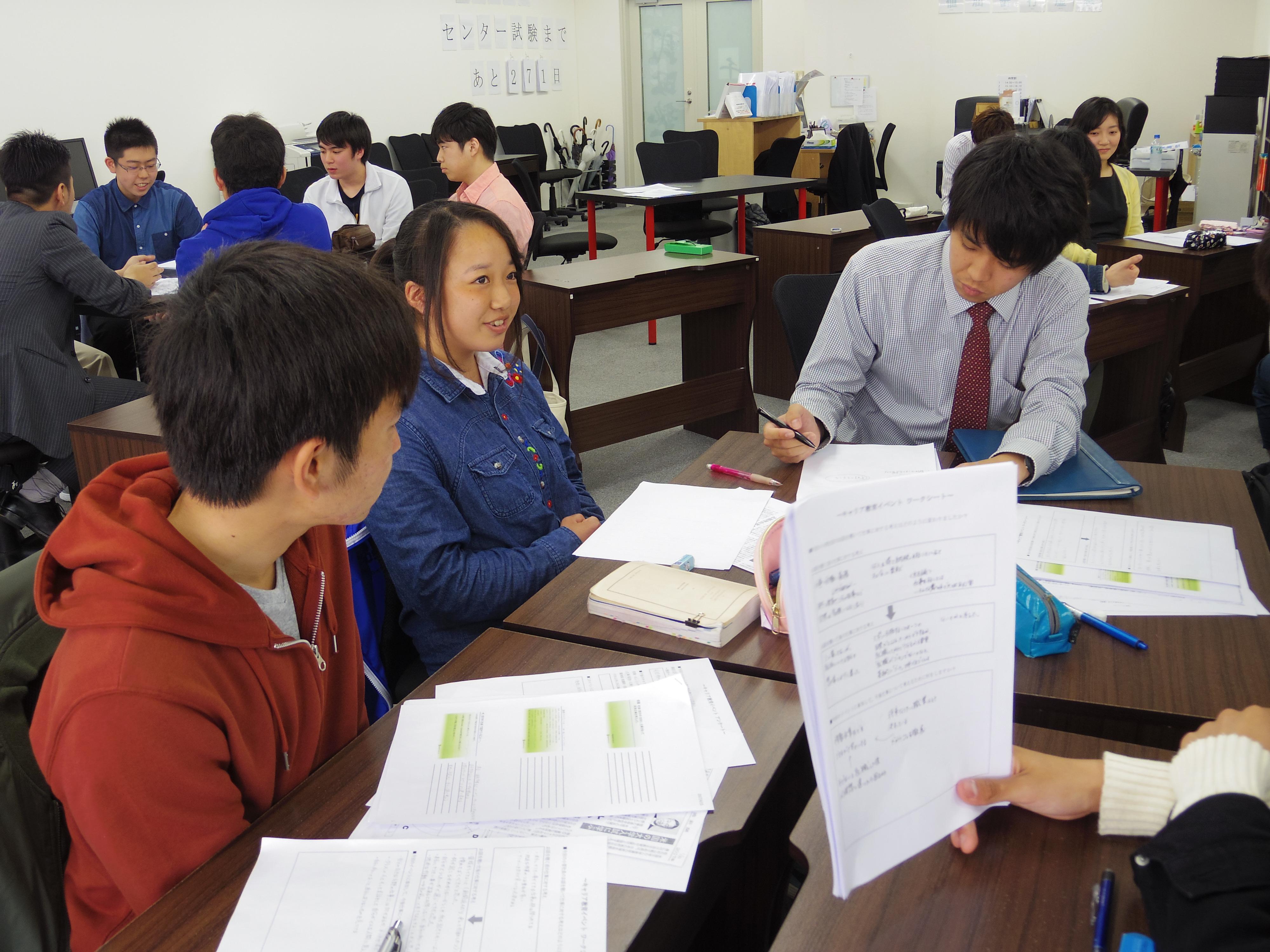 〜学部と就職の疑問に答えます!!〜第2回キャリア教育イベント開催