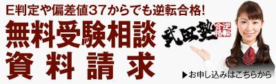 早稲田アカデミー個別進学館千葉校の特徴は!?千葉市の学習塾・予備校情報