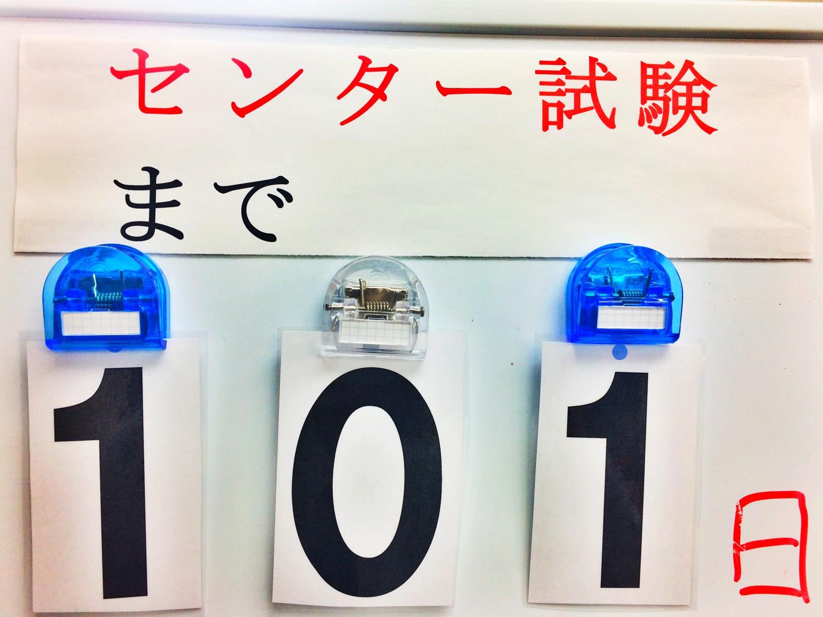 市川駅目前!武田塾は最強の個別指導塾