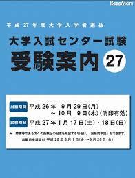 センター企画10/11のお知らせ