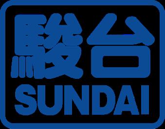 駿台津田沼校・千葉校の夏期講習の体験談、料金、おすすめなど