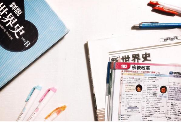 スキマ時間も勉強しよう!