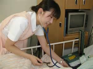 看護学部について